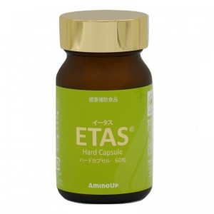 ETAS® 60 kapsułek Amino Up Co